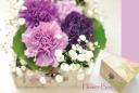メモリーボックス 幸せの青い花 アンティークBR
