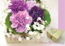 メモリーボックス 幸せの青い花 アンティークGR