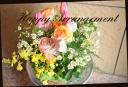 イエロー系 季節の花でアレンジメント 237