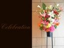 バラと百合を使って 豪華なスタンドフラワー 239
