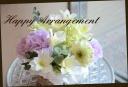 淡い色目で 季節の花のアレンジメント 271