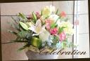百合と季節の花のアレンジメント 274