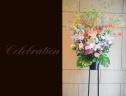 百合を使って 季節の花と スタンドフラワー 279