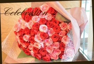 プレミアム☆ バラいっぱいの花束 65