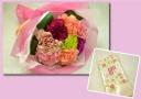 カーネーションの花束と手ぬぐいのセット☆ バラ