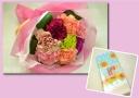 カーネーションの花束と手ぬぐいのセット☆ ひまわり