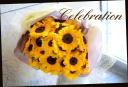 向日葵の花束 66