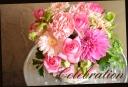 ピンク系 可愛く 季節のアレンジメント 306