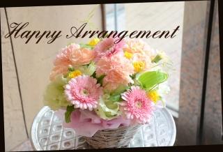 ピンク系 可愛く 季節のアレンジメント 312