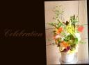 お祝いアレンジメント 百合と季節の花で 314