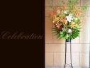 お祝いの花 百合と季節花のスタンドフラワー 316