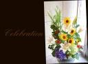 お祝いアレンジメント 百合と季節の花で 378