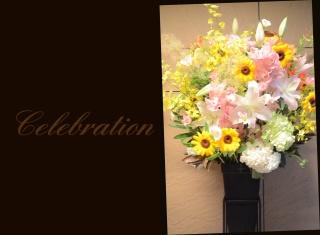 お祝いの花 華やかなスタンドフラワー 386
