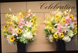 お祝いの花 華やかなスタンドフラワー1対 385
