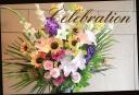 百合と季節の花で 華やかなスタンドフラワー 398