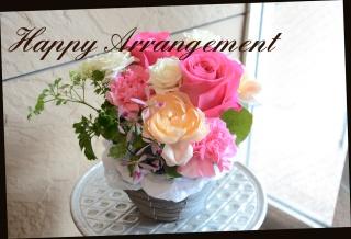 バラをメインに ピンク系 アレンジメント 405