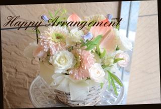 淡い色目で 季節の花のアレンジメント 407