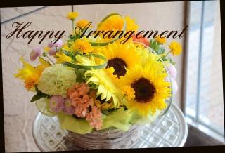 向日葵と季節の花で 爽やかアレンジメント 420
