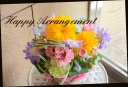 向日葵と季節の花で 爽やかアレンジメント 421