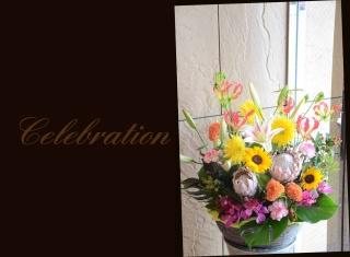 向日葵と季節の花で 華やかなアレンジメント 425