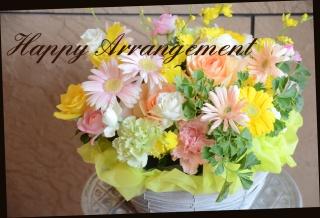 イエロー系 バラと季節の花のアレンジメント 450