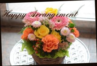 バラを使って 明るく 季節のアレンジメント 461