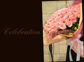 108本のバラで♪ プレミアムローズブーケ 85