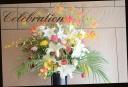 百合と季節の花で 華やかなアレンジメント 467