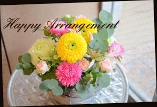 季節の花で おまかせアレンジメント 468