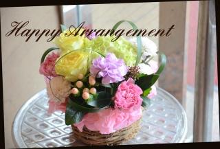 季節の花で おまかせアレンジメント 476