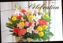 お祝いの花 華やかな季節のアレンジメント 491