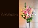 お祝いの花 ピンク系 スタンドフラワー 498