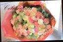 バラいっぱいの豪華な花束 89
