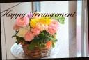 ガーベラと季節の花のアレンジメント 506