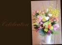 お祝いアレンジメント 季節の花で 525