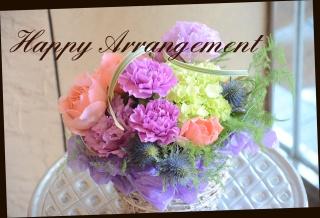 季節の花で おまかせアレンジメント 526