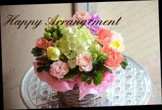 季節の花で おまかせアレンジメント 527