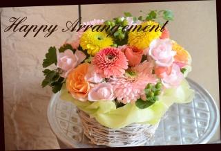 ガーベラと季節の花のアレンジメント 538