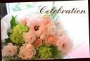 淡い色目で ピンク系 季節の花束 97