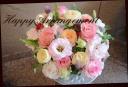 バラと季節の花のアレンジメント 544