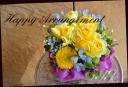 イエロー系 季節の花でアレンジメント 548