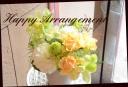 イエロー系 季節の花でアレンジメント 554