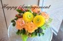 イエロー系 季節の花でアレンジメント 560