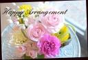 ピンク系 季節の花のアレンジメント 568