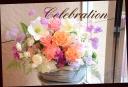お祝いアレンジメント 季節の花で  573