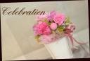 バラをメインに 「リュミエール」 ピンク