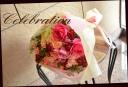 バラいっぱいの花束 105