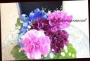 メモリーボックス 幸せの青い花 アンティークGR柄