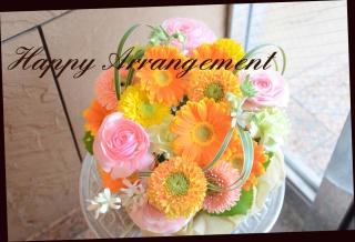 オレンジ系 季節の花で アレンジメント 581