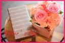 マネケンワッフルとピンクバラのアレンジセット